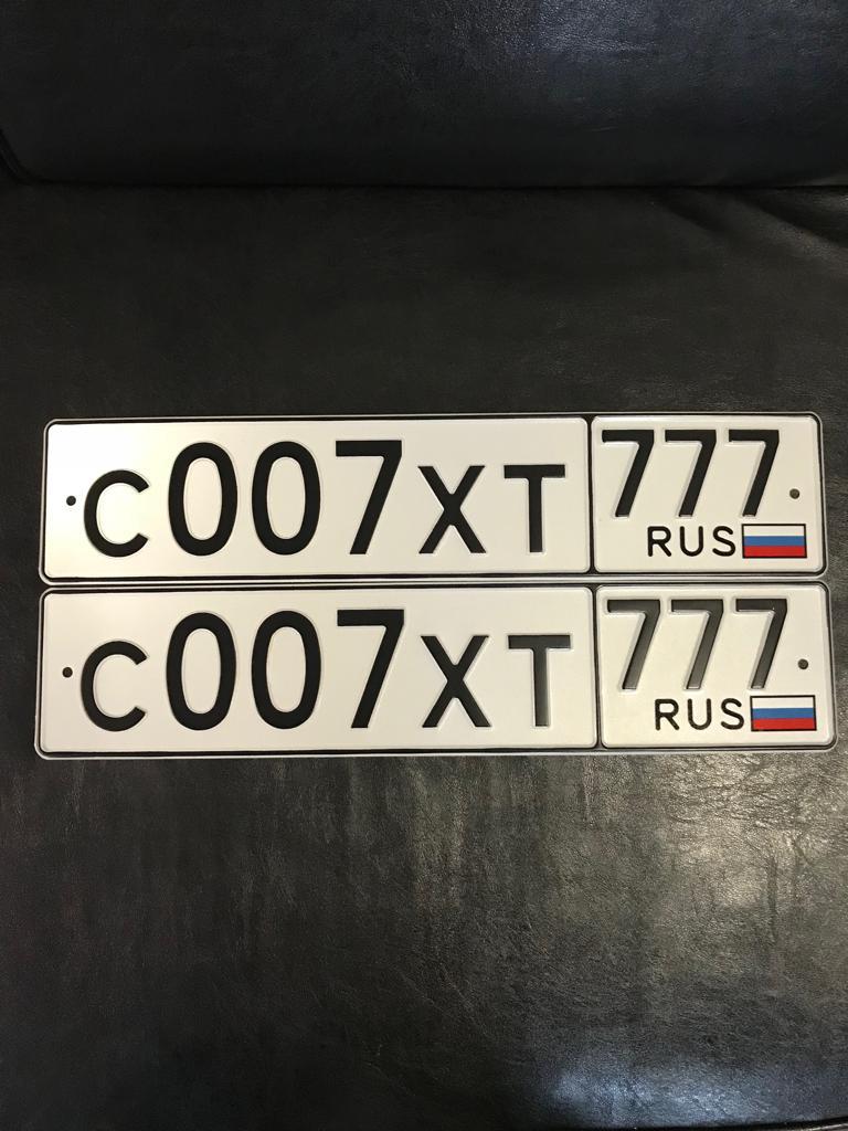 продать 007 777