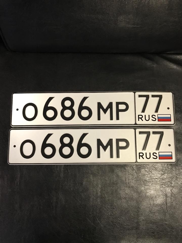 купить омр77